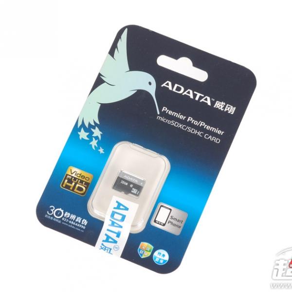 7款microSD卡包装对比